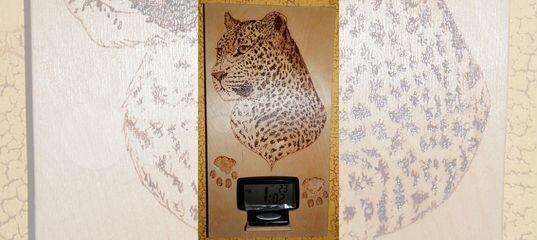 Часы леопард купить спб коробочка под часы купить
