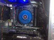 Производительный компьютер