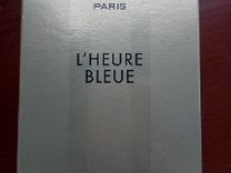 Guerlain: - L'Heure Bleue Туалетная Вода Спрей L'H