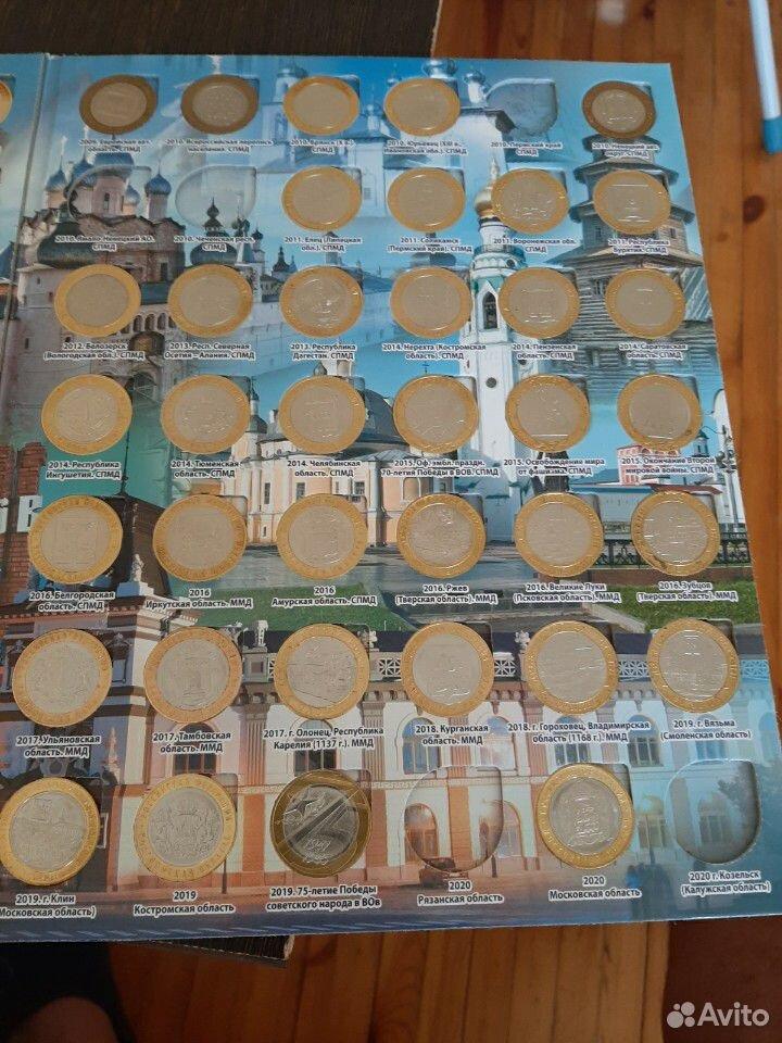 Полный набор двух монетных дворов биметал. десяток  89285597876 купить 4
