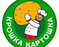 Продавцов-кассиров/сотрудников кафе