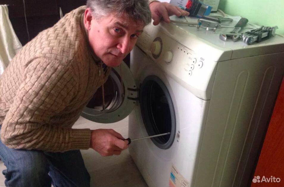 Ремонт стиральных машин  89291129691 купить 1
