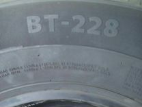 Bontyre BT228 225/75 R16C бычёк