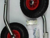 Транцевые колёса быстросъёмные в сумке