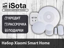 Набор Xiaomi Smart Home
