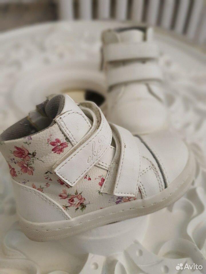 Ботинки  89109812141 купить 1