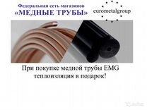 Пятидесятиметровые 3/8 Cu-Трубки для сплитов медь