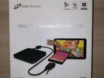 Привод DVD-RW LG GP95NB70