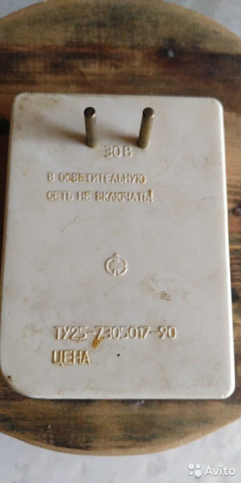 Советские радиоприемники  89275207108 купить 2