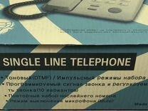 Телефон LG-ericsson GS-5140