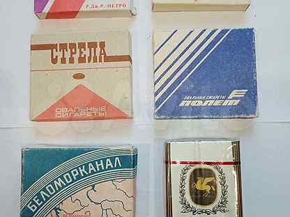 Советские сигареты купить авито старые табачные изделия
