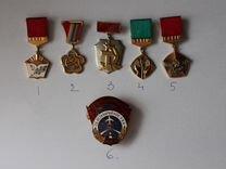 Разные значки СССР