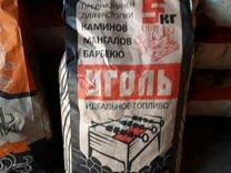 Древесный уголь оптом 5 кг