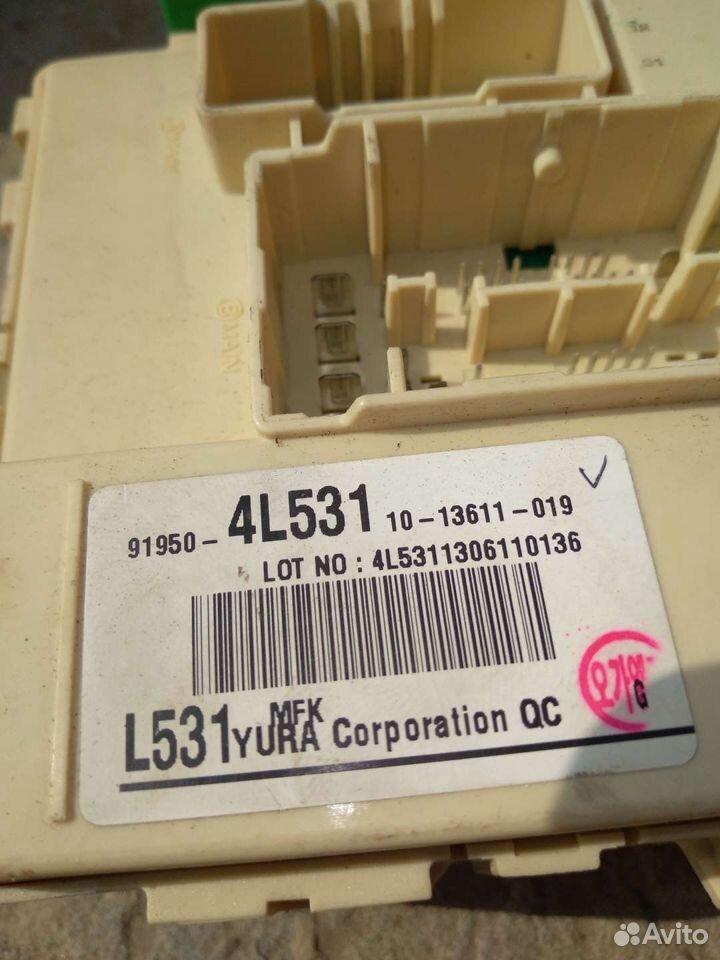 Блок предохранителей Hyundai Solaris Kia Rio  89508480709 купить 3