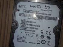 Жесткий диск 500GB Seagate для ноутбука