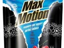 Для тренировки Maxler Max Motion 500 гр