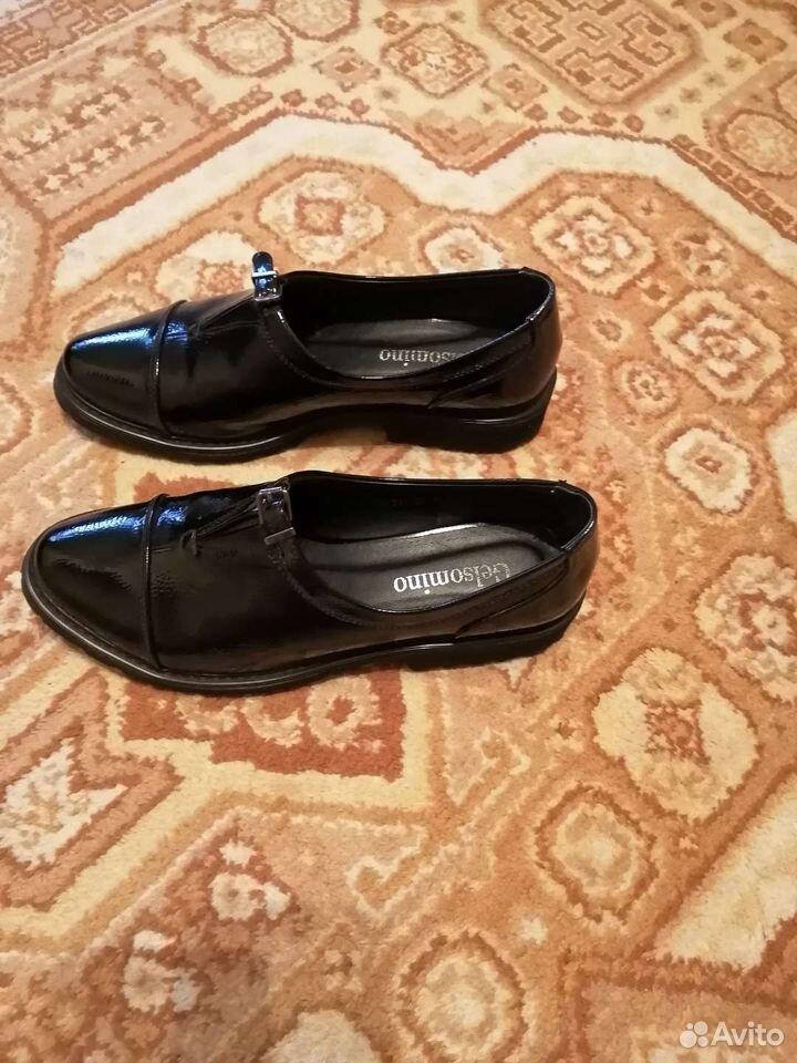 Туфли женские  89502145553 купить 2