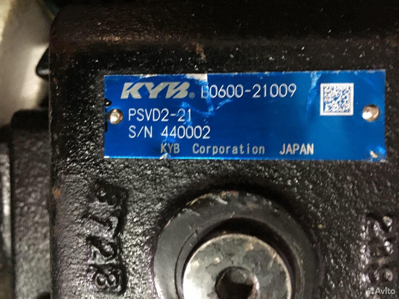 Продается распределитель на мини-экскаватор  89107535311 купить 5