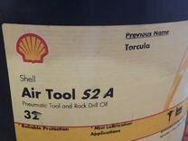 Масло Shell 20 литров