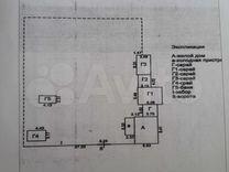 Дом 47,5 м² на участке 13 сот.
