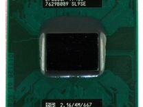 Процессоры intel Socket M Socket P для ноутбука