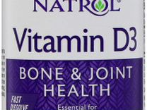 Витамины и минералы Natrol vitamin D3 5000 IU FD 9
