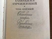 И.А. Гончаров собрание сочинений 8 томов