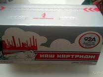 Картридж для лазерного принтера HP LaserJet 1100