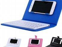 Клавиатура для телефонов и планшетов