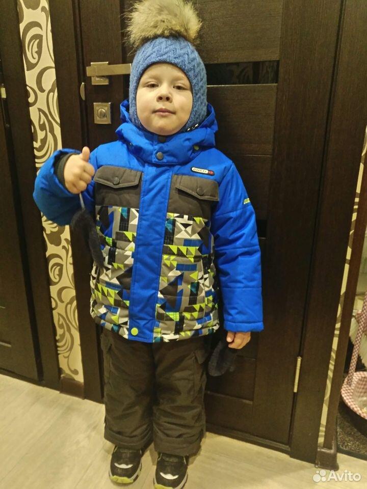 Зимний костюм Густи бутик