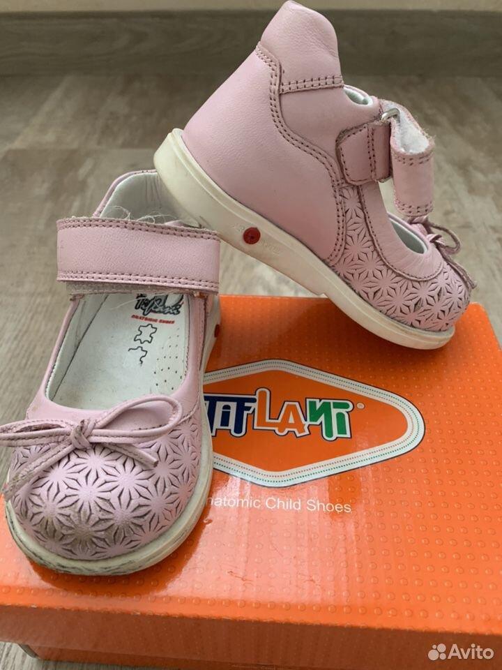 Туфли для девочки 21р  89124370677 купить 3