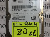 Жесткий диск Seagate 80gb SATA 2,5. Гарантия