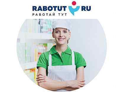 Работа в брянске для девушек студентов кристина фёдорова