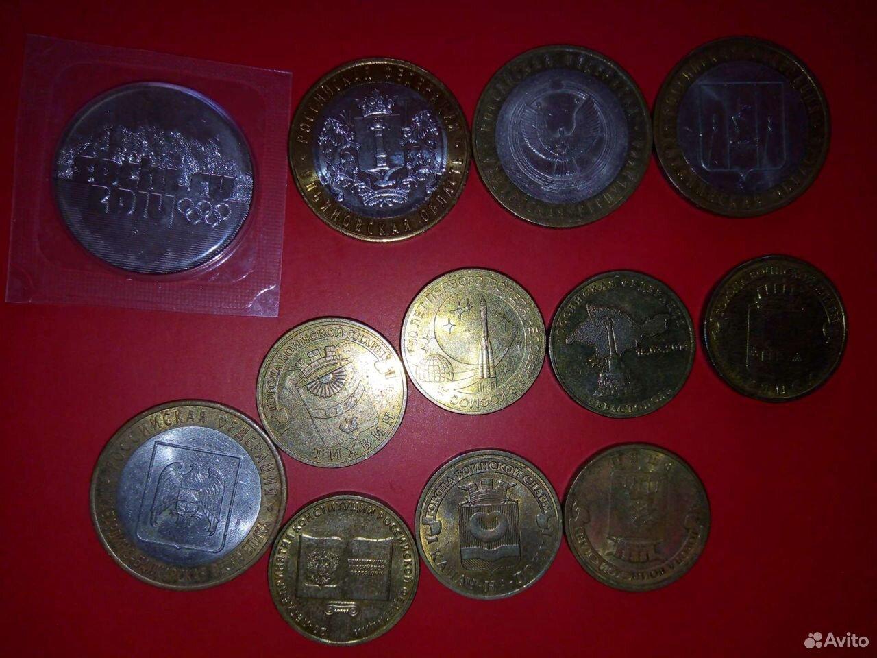 Монеты РФ  89876917049 купить 2