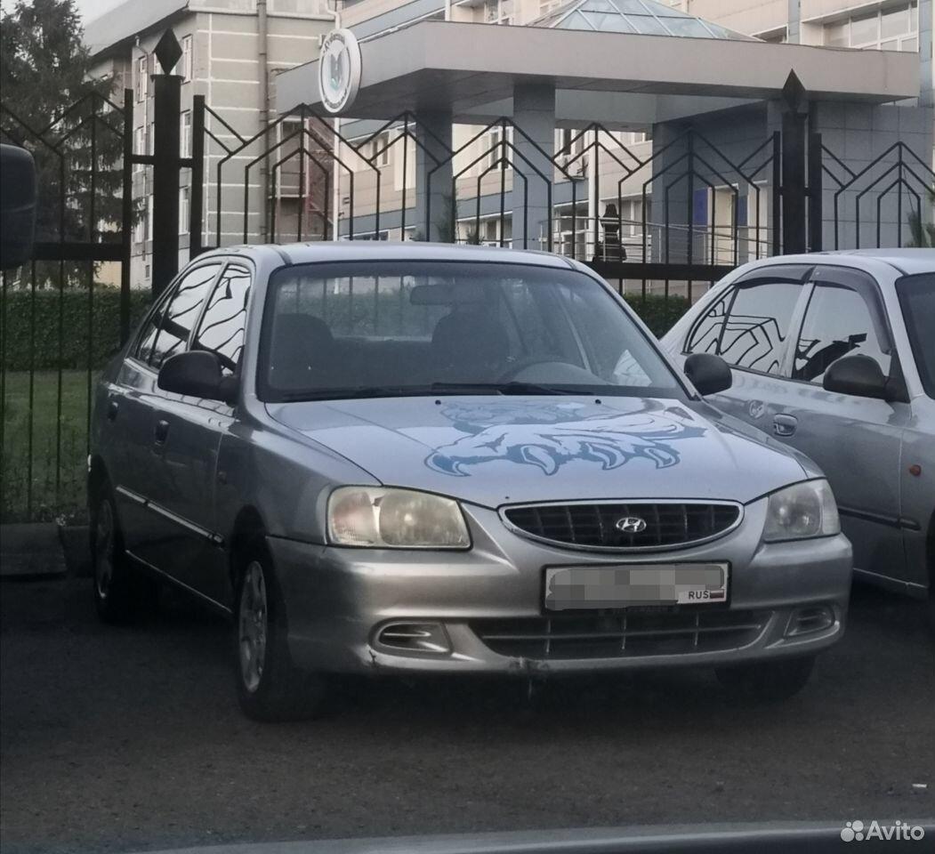Аренда автомобиля  89045760018 купить 3