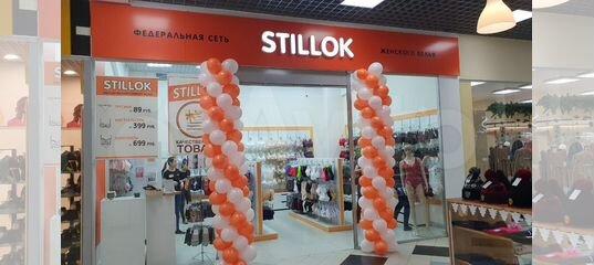 Магазин тольятти нижнего женского белья забрать бытовую технику из дома бесплатно