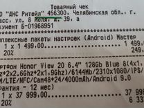 Honor View 20 128gb