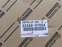 Блок управления Valvematic Toyota 222A037024