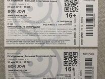 Билеты BON jovi 31 мая 2019