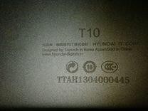 Планшет Т-10