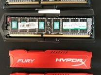DDR3 1600 4gb
