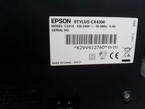 Еpson Stylux CX4300