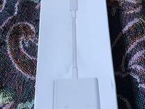 Lightning HD adapter