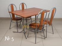 Стол стулья для кафе, столовых, ресторана