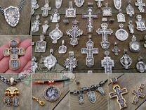 Браслет цепочка крестик серебро 925