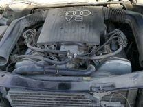 Ауди V8 запчасти
