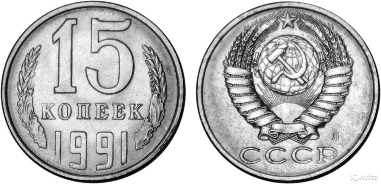 15 cents