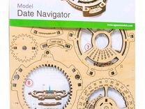 Навигатор дат