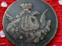 Копейка Облачник 1755г — Коллекционирование в Геленджике