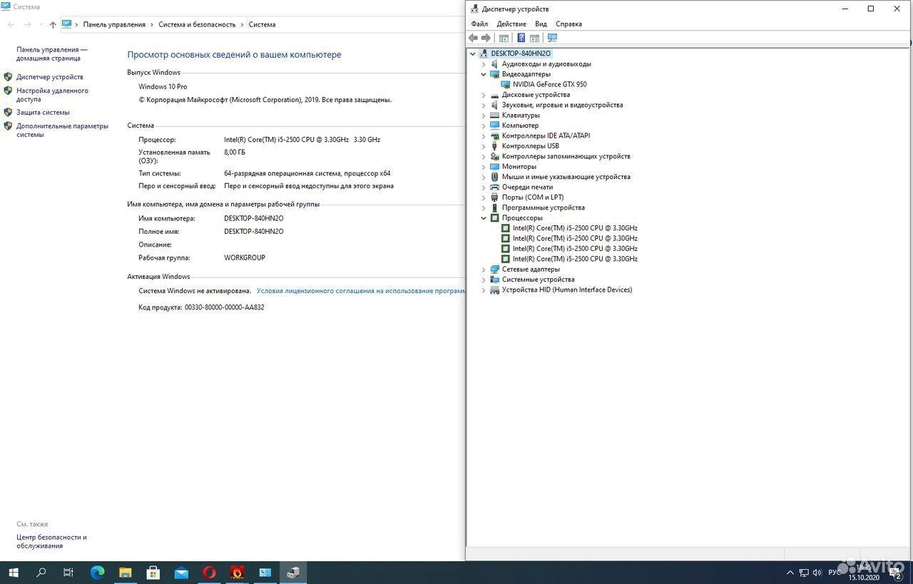 I5 2500 8GB SSD 128GB HDD 500GB GTX 950  89041098462 купить 3